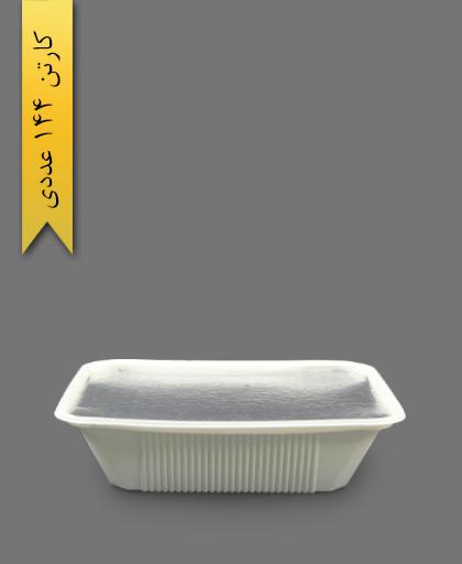 ظرف غذا گیاهی با درب آلومینیوم - ظروف گیاهی یکبار مصرف آملون