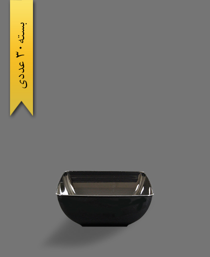 پیاله چهارگوش لوکس 1200 مشکی - ظروف یکبار مصرف کوشا