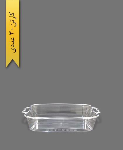 پیرکس 2500 الگانس - ظروف یکبار مصرف کوشا