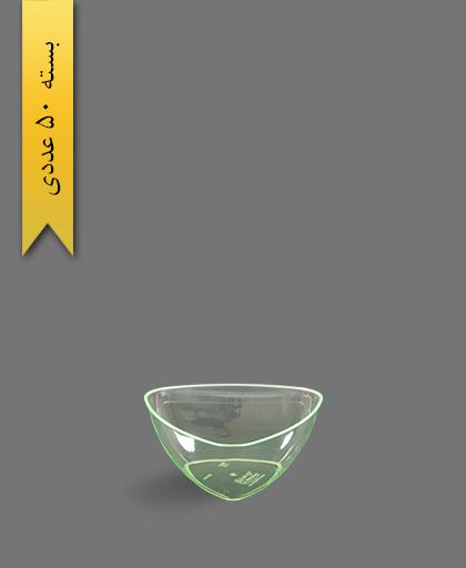 پیاله سه گوش سبز 200 لونا - ظروف یکبار مصرف کوشا