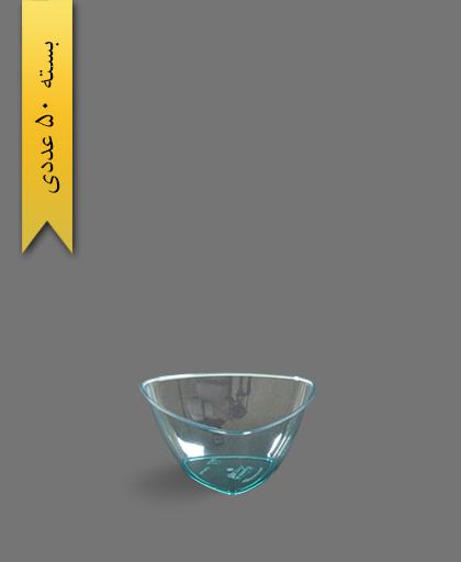 پیاله سه گوش آبی 200 لونا - ظروف یکبار مصرف کوشا
