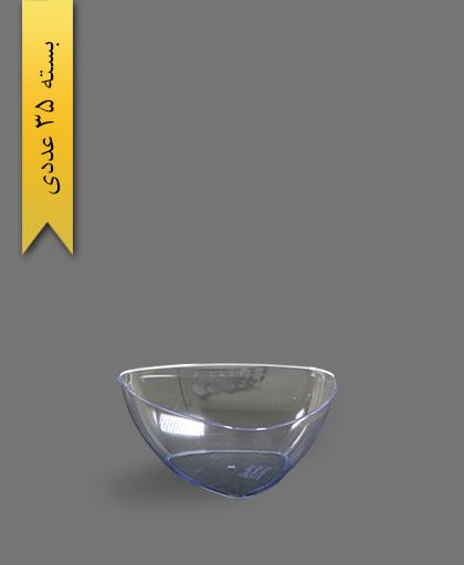 پیاله سه گوش آبی 650 لونا - ظروف یکبار مصرف کوشا