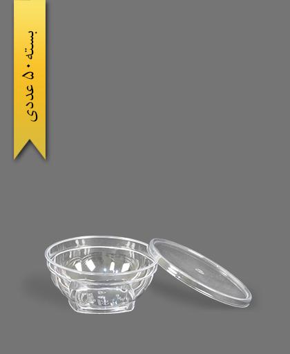 ظرف هلنسا 130 شفاف - ظروف یکبار مصرف کوشا