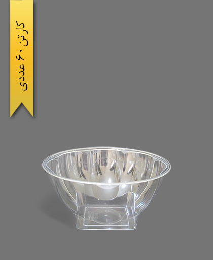 ظرف هلنسا 2000 شفاف - ظروف یکبار مصرف کوشا