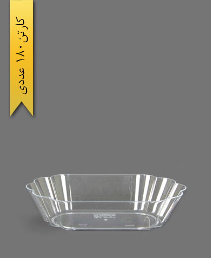 دسری شایلین 700 شفاف - ظروف یکبار مصرف کوشا