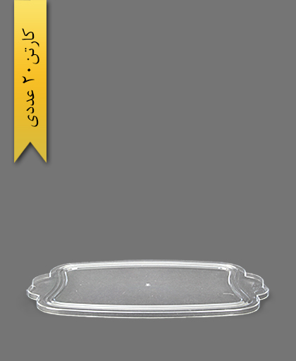 درب پیرکس 3500 الگانس - ظروف یکبار مصرف کوشا