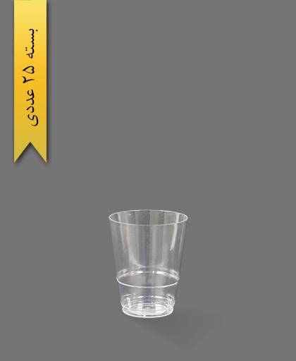 لیوان اسپشیال 100cc شفاف - ظروف یکبار مصرف کوشا