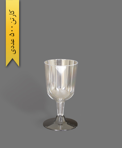 جام پارس پایه مشکی - ظروف یکبار مصرف کوشا