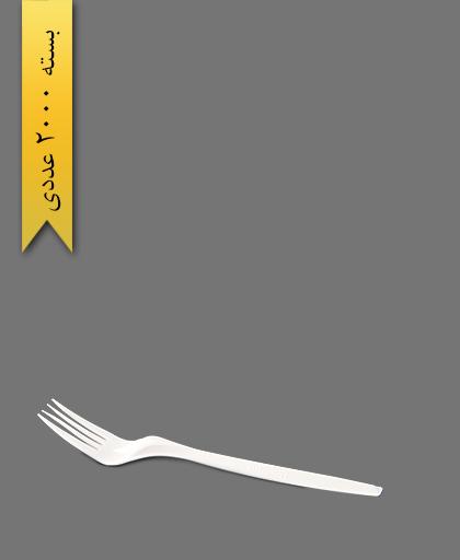 چنگال گیاهی - ظروف گیاهی یکبار مصرف آملون