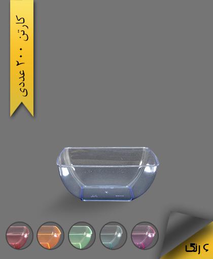 پیاله چهارگوش رنگی 850 لوکس - ظروف یکبار مصرف کوشا