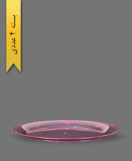دیس بیضی قرمز بزرگ - ظروف یکبار مصرف کوشا