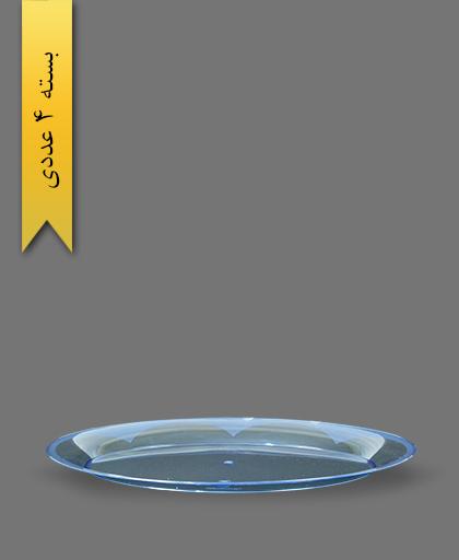 دیس بیضی آبی بزرگ - ظروف یکبار مصرف کوشا