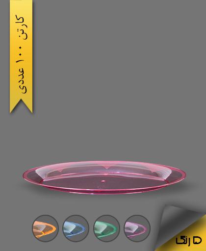 دیس بیضی رنگی بزرگ - ظروف یکبار مصرف کوشا