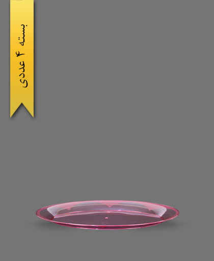 دیس بیضی قرمز کوچک - ظروف یکبار مصرف کوشا