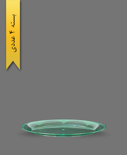 دیس بیضی سبز کوچک - ظروف یکبار مصرف کوشا
