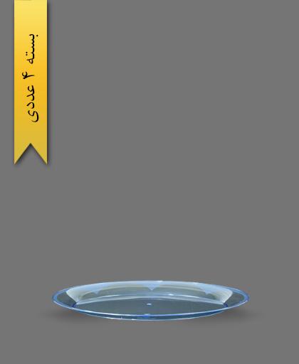 دیس بیضی آبی کوچک - ظروف یکبار مصرف کوشا