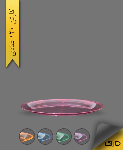 دیس بیضی رنگی کوچک - ظروف یکبار مصرف کوشا