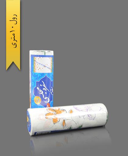 سفره کاغذی عرض 100 طرح 7 - سفره یکبار مصرف اصفهان مقدم