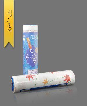 سفره کاغذی عرض 120 طرح 8 - سفره یکبار مصرف اصفهان مقدم
