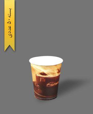لیوان کاغذی گلاسه طرح 7 - ظرف یکبار مصرف بلوط سبز