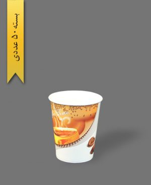 لیوان کاغذی گلاسه طرح 8 - ظرف یکبار مصرف بلوط سبز
