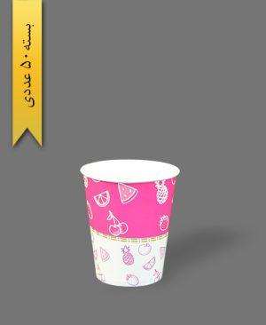 لیوان کاغذی گلاسه طرح 9 - ظرف یکبار مصرف بلوط سبز
