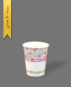 لیوان کاغذی گلاسه طرح 10 - ظرف یکبار مصرف بلوط سبز