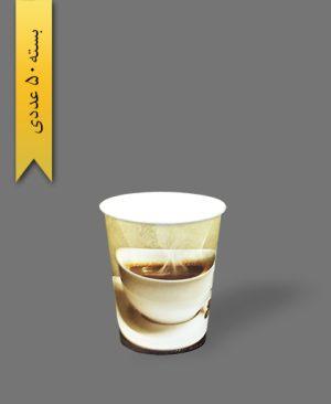 لیوان کاغذی گلاسه طرح 13 - ظرف یکبار مصرف بلوط سبز