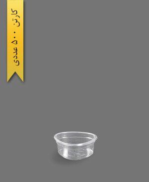 سه گوش کریستال متوسط - ظروف یکبار مصرف تاب فرم