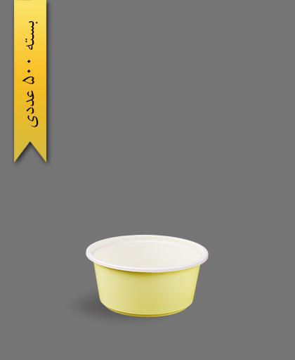 خورشتی رنگی زرد - ظروف یکبار مصرف تاب فرم