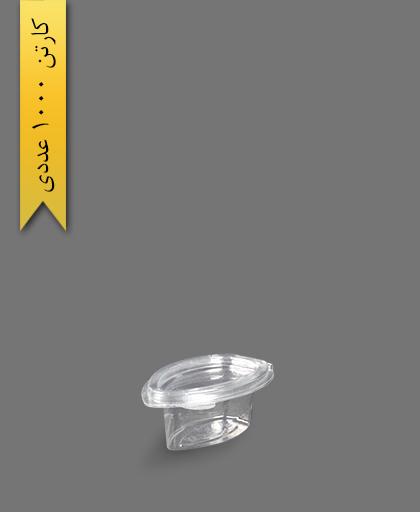 ظرف سسی لولایی - ظروف یکبار مصرف تاب فرم