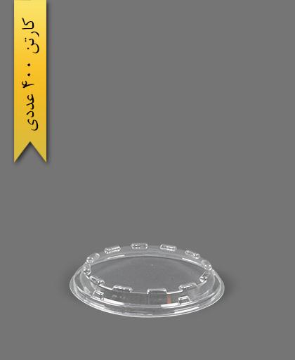 درب ظرف سالاد hd700 شفاف - ظروف یکبار مصرف ام پی