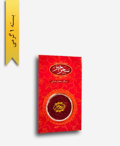 زعفران سر گل ایرانی 1 گرمی - سحرخیز