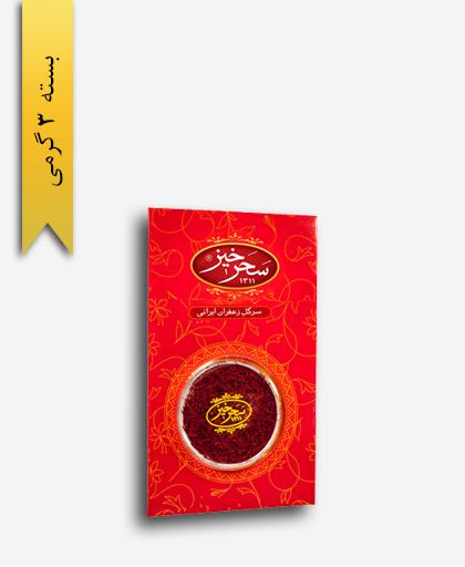 زعفران سر گل ایرانی 3 گرمی - سحرخیز