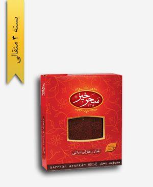 زعفران سر گل ایرانی 13.824 گرمی - سحرخیز
