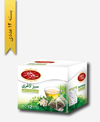 دمنوش چای سبز - زعفران سحر خیز