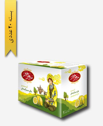 چای کیسه ای سبز لیمو - زعفران سحر خیز