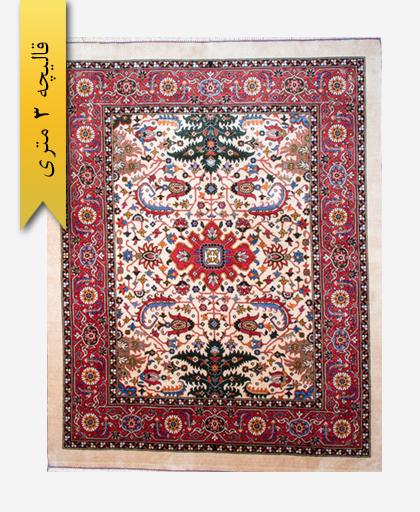 فرش ترکیبی پشمی 3 متری لری باف 100101
