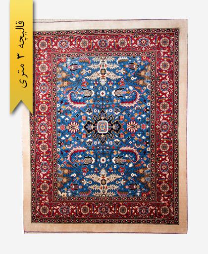 فرش ترکیبی پشمی 3 متری لری باف 100102