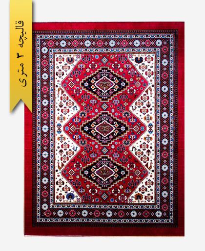 فرش ترکیبی پشمی 3 متری لری باف 100401