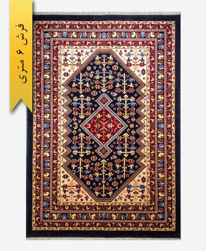 فرش ترکیبی پشمی 6 متری لری باف 100601