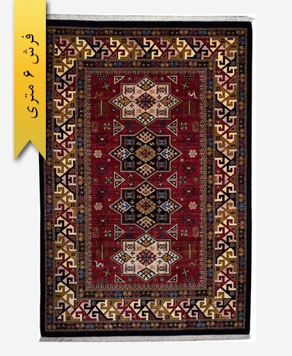فرش پشمی طرح گلیم 6 متری لری باف 101901