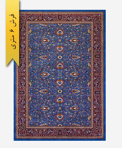 فرش ترکیبی پشمی 6 متری لری باف 101102