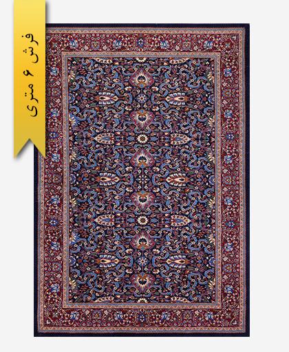 فرش ترکیبی پشمی 6 متری لری باف 101105
