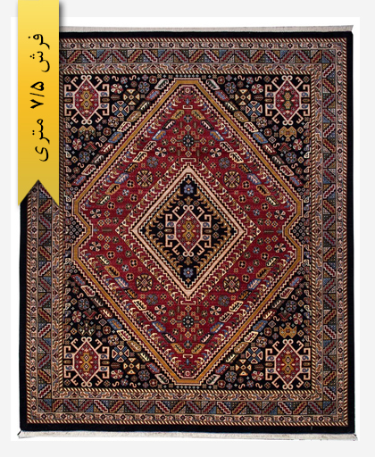 فرش ترکیبی پشمی 7.5 متری لری باف 102101