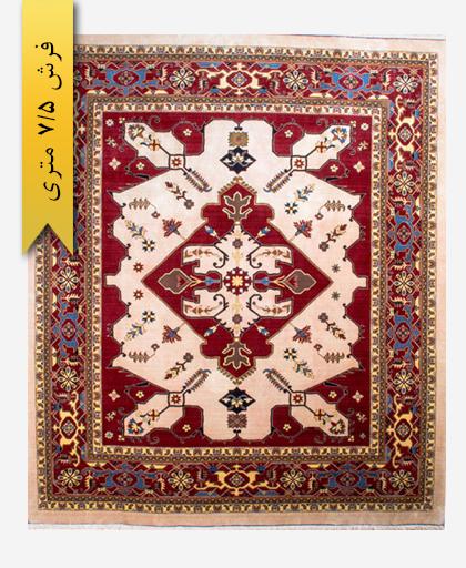 فرش ترکیبی پشمی 7.5 متری لری باف 100902