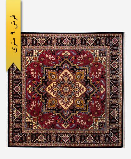 فرش ترکیبی پشمی 9 متری لری باف 102001