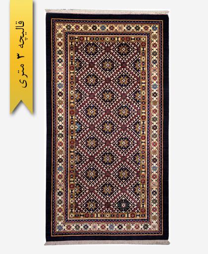 فرش ترکیبی پشمی 3 متری لری باف 101801