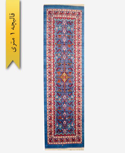 فرش ترکیبی پشمی 1 متری لری باف 101003
