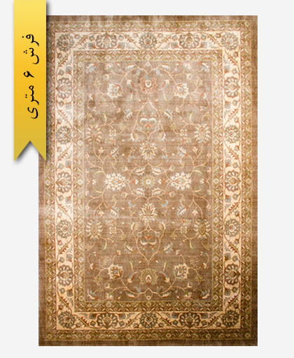 فرش پشمی ترکیبی 6 متری زیگلر 200201